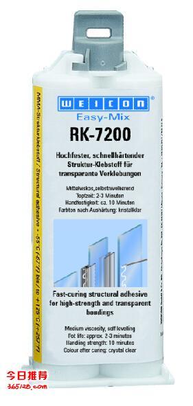 WEICON Easy-Mix S 50易混合型粘合劑 金屬粘合劑