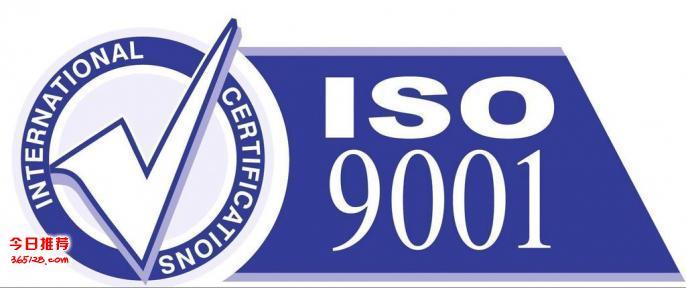 提供ISO认证代理 珠海(广东各市)(ISO认证代理)驰丰提供专