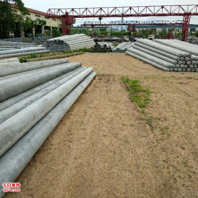 广州黄埔水泥电线杆厂