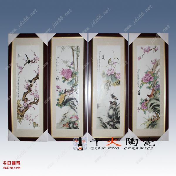 陶瓷板画批发,家居装饰陶瓷画,挂在客厅高档装饰批发