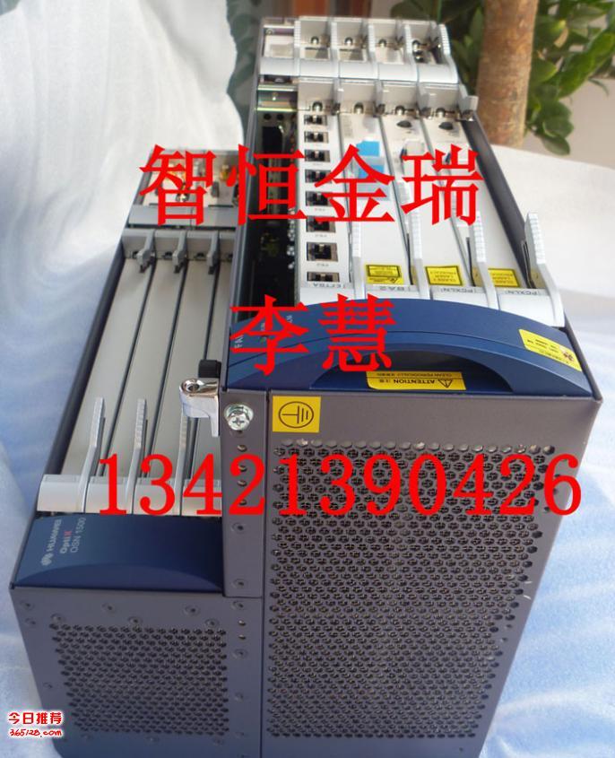PCM华为UA5000综合接入设备