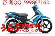 供应豪爵铃木炫迪HJ110-5 摩托车 踏板摩托车弯梁摩托车