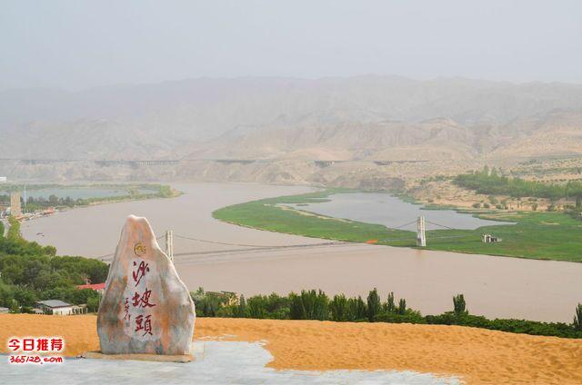 银川旅游包车推荐沙湖影视城贺兰山岩画一日游包车