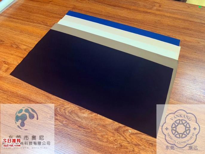 Rubycell 氣墊粉撲片狀面料 日本技術工藝 不掉渣上妝佳不膨脹