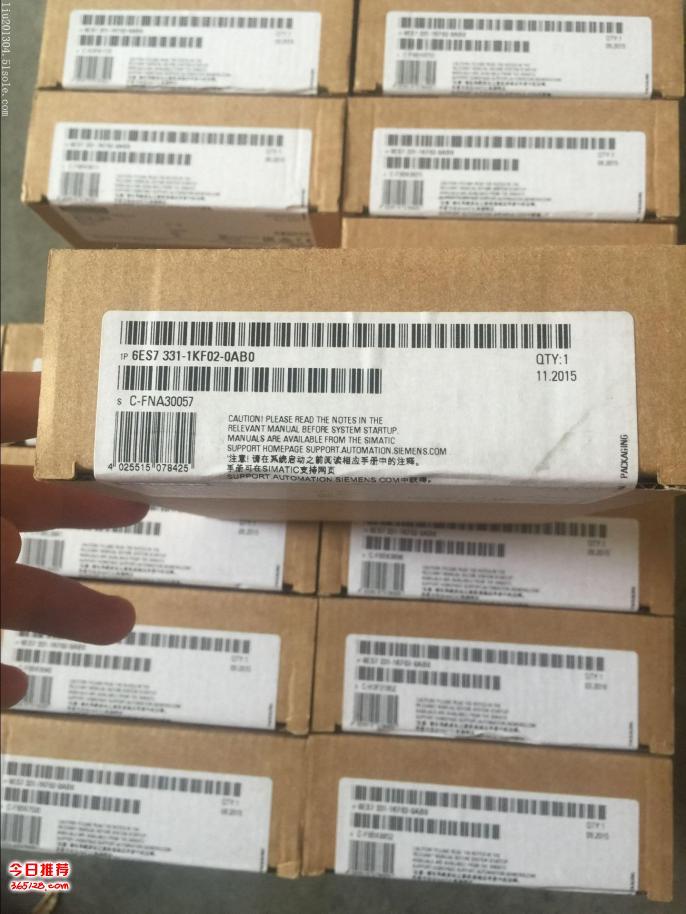 上海PLC模块回收