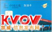 购物卡回收高价回收商通卡美通卡超市卡