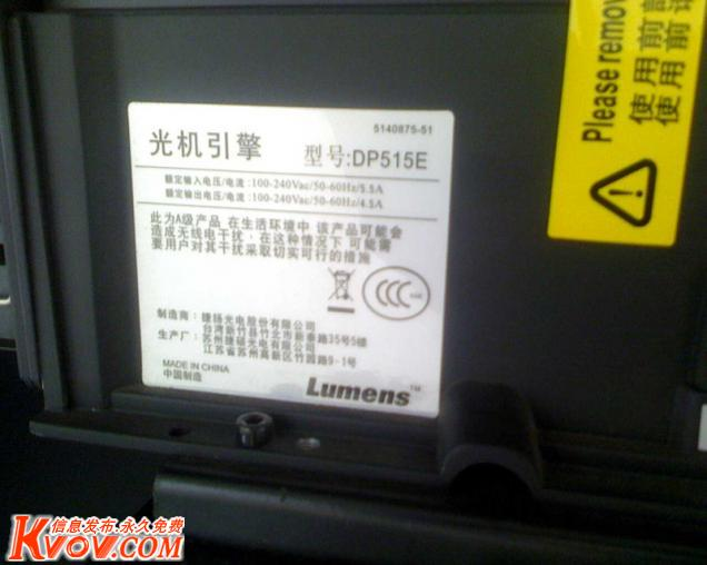 DLP大屏幕配件及大屏幕系统耗材