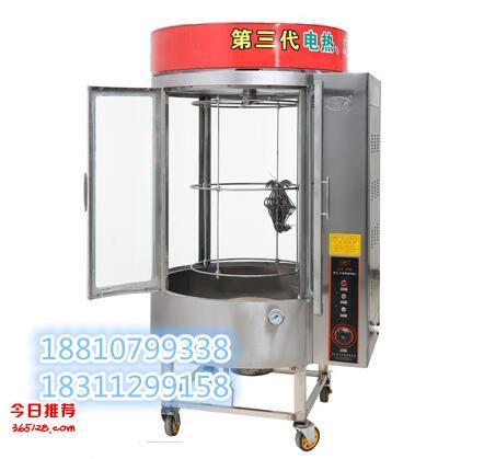 果木炭圆筒烤鸡鸭炉子|夜市烤叫花鸡的设备|立式不锈钢烤鸡炉