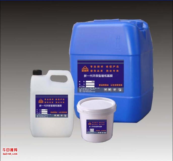 湖南混凝土硅烷渗透防腐剂厂家价格直销 性价比高