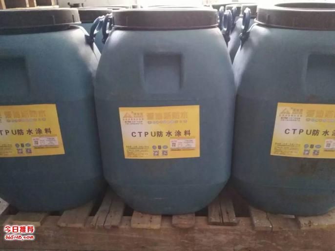 大量供应CTPU弹性防水防腐涂料厂家