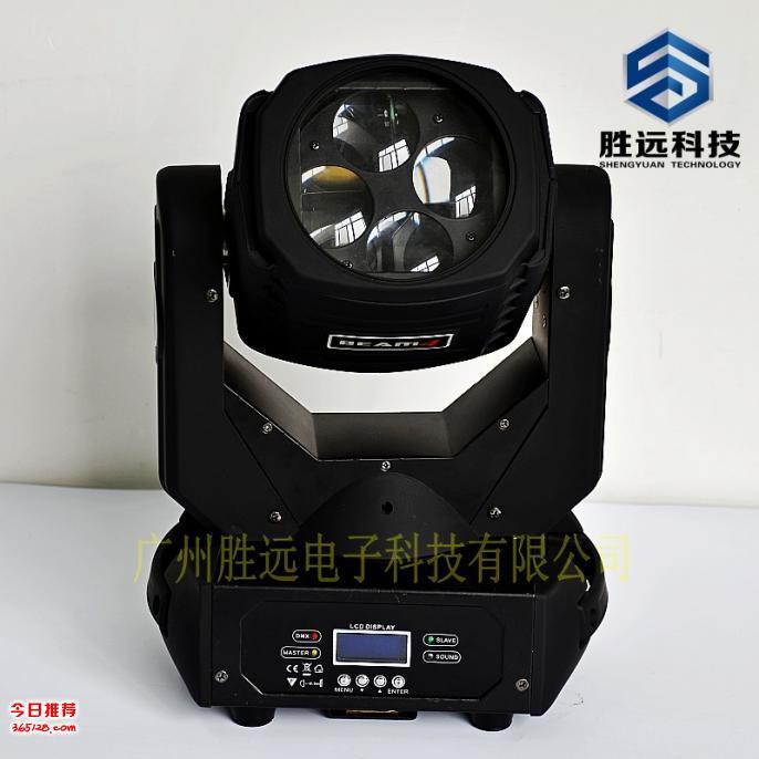 勝遠4*25W超級LED搖頭光束燈