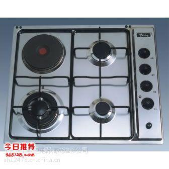 上海静安区煤气灶维修