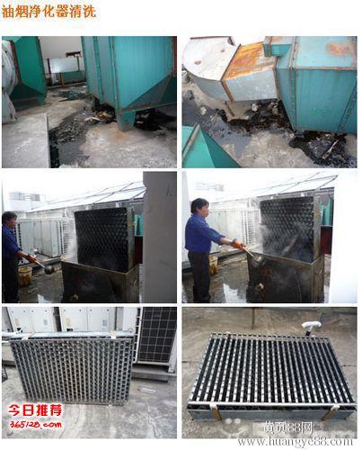 上海闵行区油烟管道清洗 公司单位食堂油烟机清洗