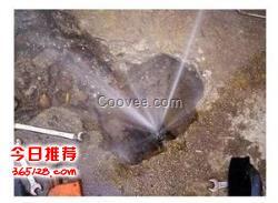上海浦东水管漏水查测维修地下水管漏水检测维修