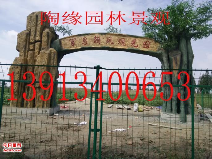滁州水泥假山生态园