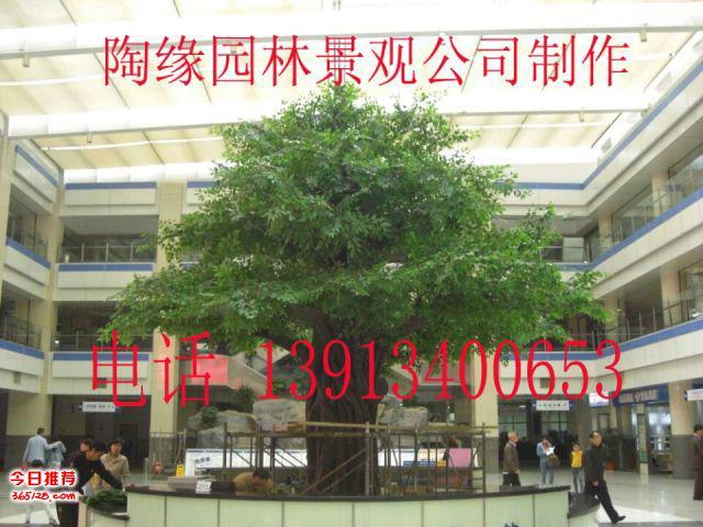 淮安生态园大门假山假树桃树生态酒店木纹葡萄架