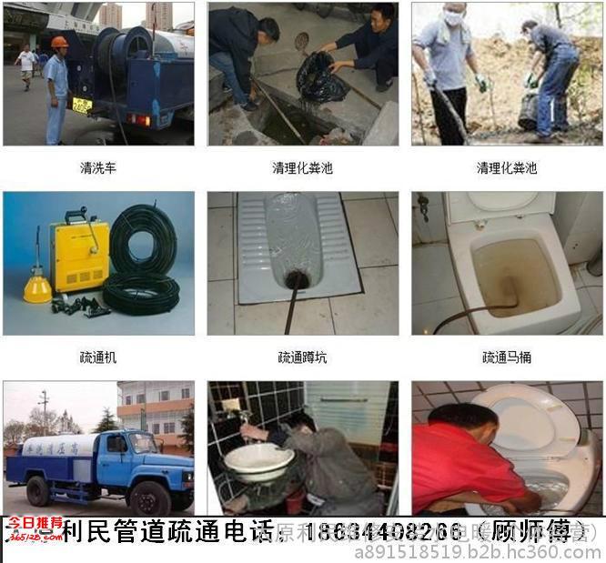 太原水管/水龙头维修公司_水管/水龙头维修_电话
