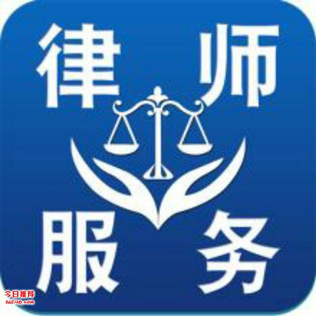 債權債務糾紛價格-天津債權債務律師-專業債務律師 各類債務案件