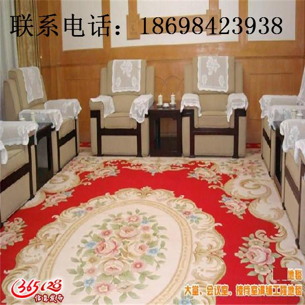 华德地毯贴图_酒店羊毛地毯定制logo图片_家用地毯批发