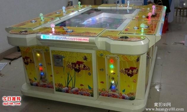 河北邯郸游戏机厂家