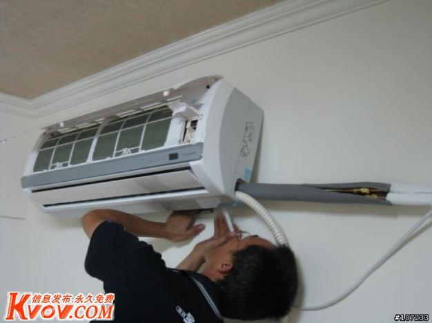 空调制冷服务专业维修安装移机冲氟
