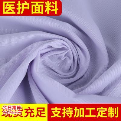 供应高质量里布混纺面料