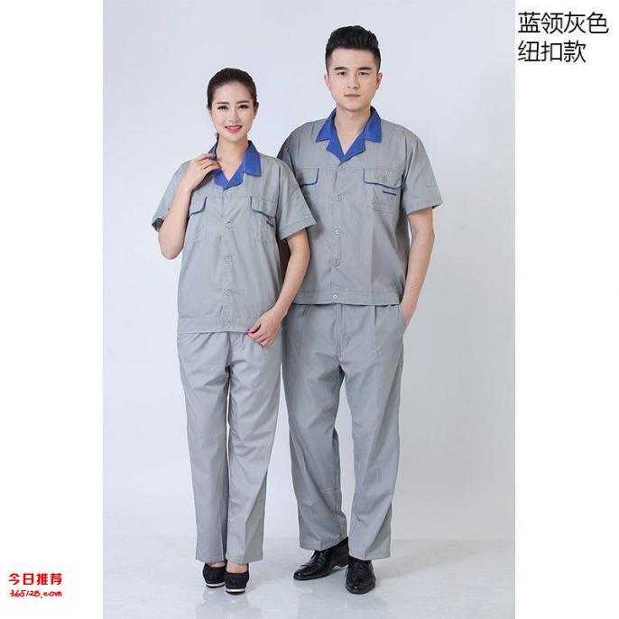 东莞定订制工衣职业装工作服厂服哪家好