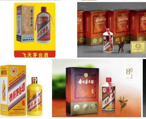 邯郸市里的回收郎酒青花郎、高度数52国窖1573酒邯郸哪里回收