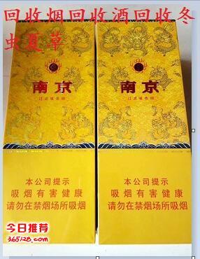 邯郸回收中华烟软硬 邯郸小区附近烟酒回收店收烟收酒