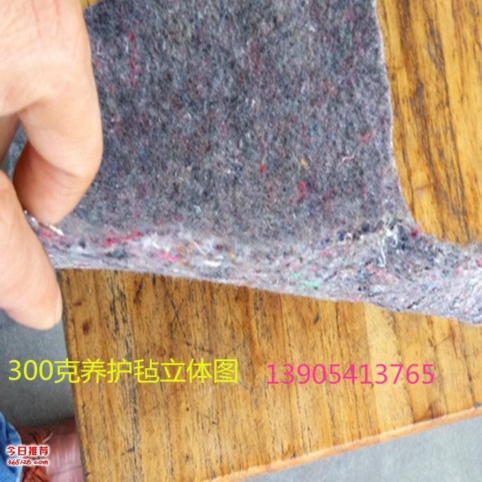 济南厂家供应公路养护毛毡无纺布 土工布 保湿保温保暖防冲刷