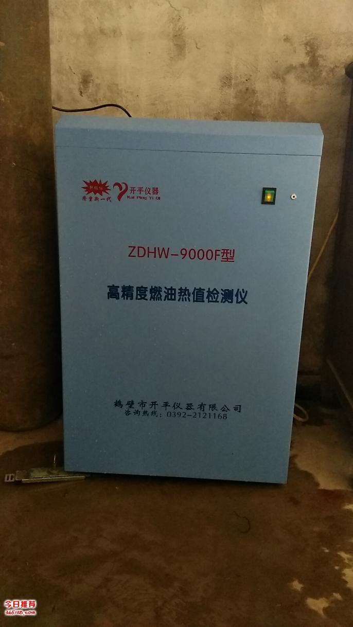 西安液体燃料油热值检测仪-检测油品热量设备