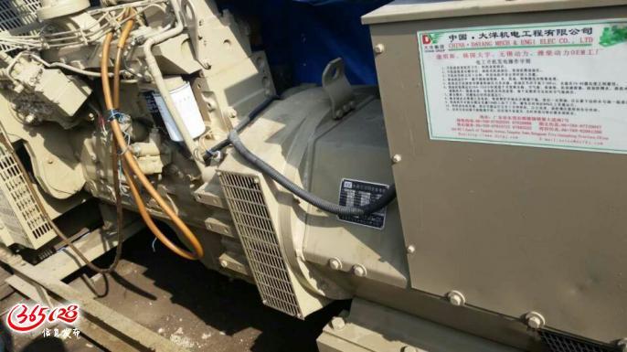 转让优质二手柴油发电机组200千瓦,300千瓦,600千瓦等