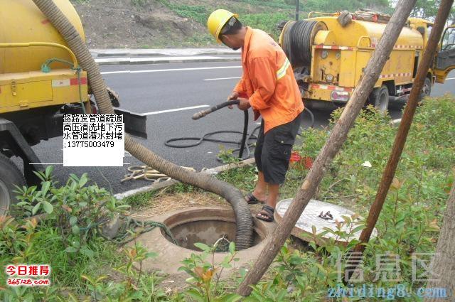 滨海县八滩镇专业下水道高压清洗疏通清淤服务抽粪潜水打捞堵水