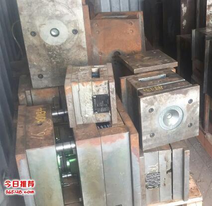 深圳专业回收二手模具废旧模具宝安压铸模具收购龙岗回收注塑模具