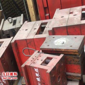 宝安二手机械回收光明电子模具收购平湖回收旧模具