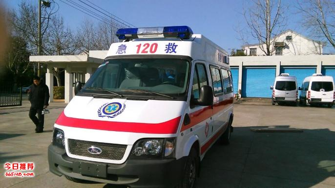 福星汽油救护车