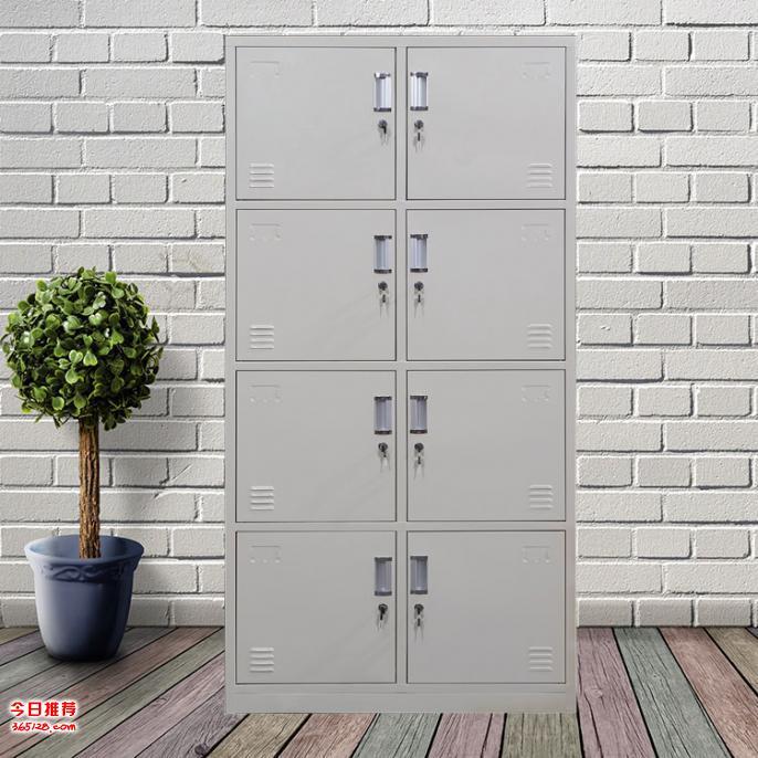 文件柜资料柜办公室财务铁皮档案凭证矮柜铁柜带锁收纳储物更衣柜