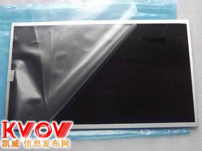 天津回收液晶屏,手机液晶屏,收购电子元件