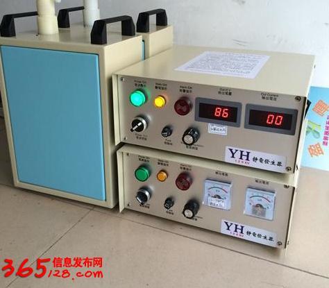 木器喷漆静电发生器  静电高压包