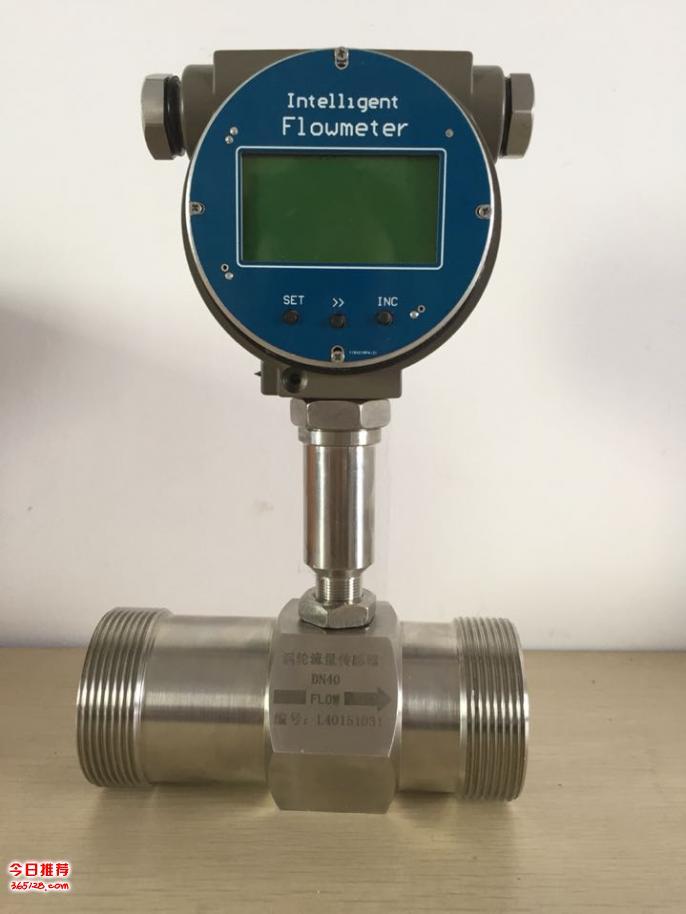 廣州渦輪流量計,螺紋連接流量計,管道流量計
