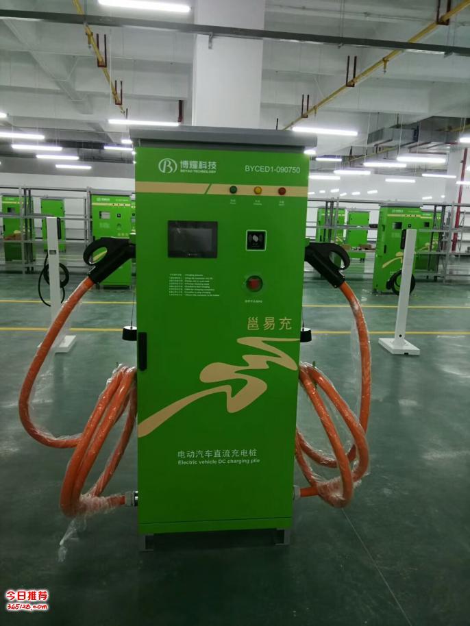 电动车充电桩/汽车充电站/广西充电桩/南宁充电桩