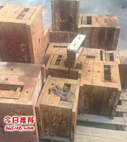 深圳东莞广州佛山中山惠州二手模具废旧模具回收