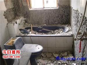 上海宝山旧卫生间改造防水宝山敲浴缸宝山改造淋浴房