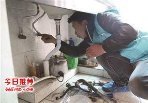杨浦区专业维修水管免费检测、更换水龙头阀门、墙面修补56391387