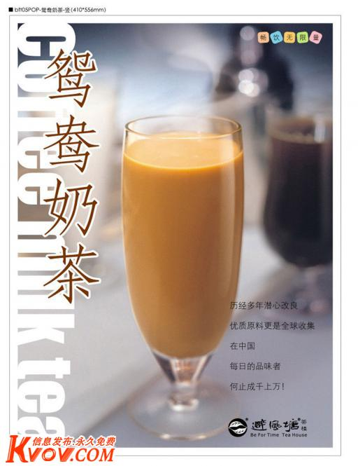 奶茶哪里的好喝 加盟快乐柠檬条件是什么 快乐柠檬去哪里培训