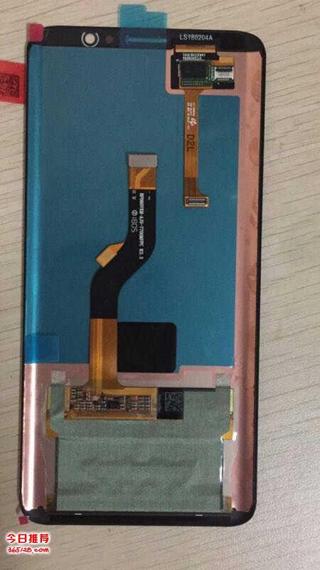 现金回收索尼X5手机屏幕