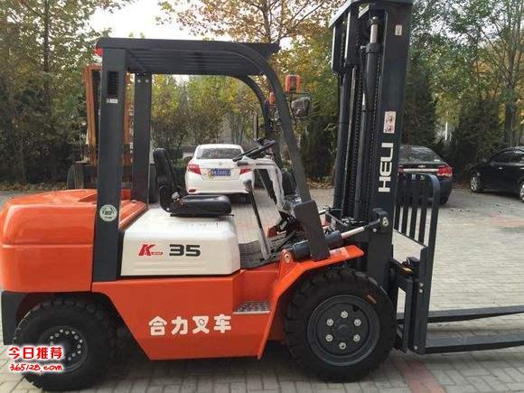 5吨3.5吨合力叉车最新报价
