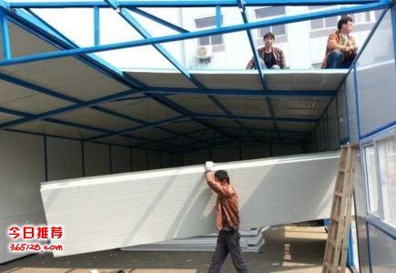 承接彩钢岩棉板房安装拆除、活动房搭建、板房制作及拆除