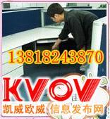 浦东曹路专业保洁 地板保养 擦玻璃 钟点工