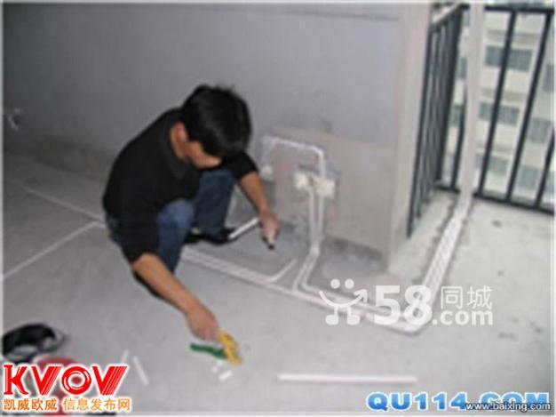 东靖苑水电安装 维修 橱 卫吊顶 灯具安装 维修